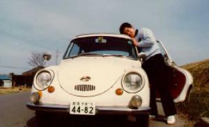 かつての愛車スバル360me