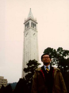 U.C.Berkeley  短期講座(マネジメント)受講
