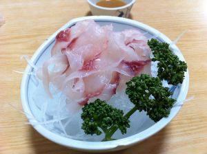 川信鯉洗い